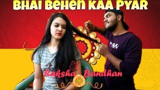 Bhai Behen Ka Pyar. Raksha Bandhan Special. Moment Trappers. MT