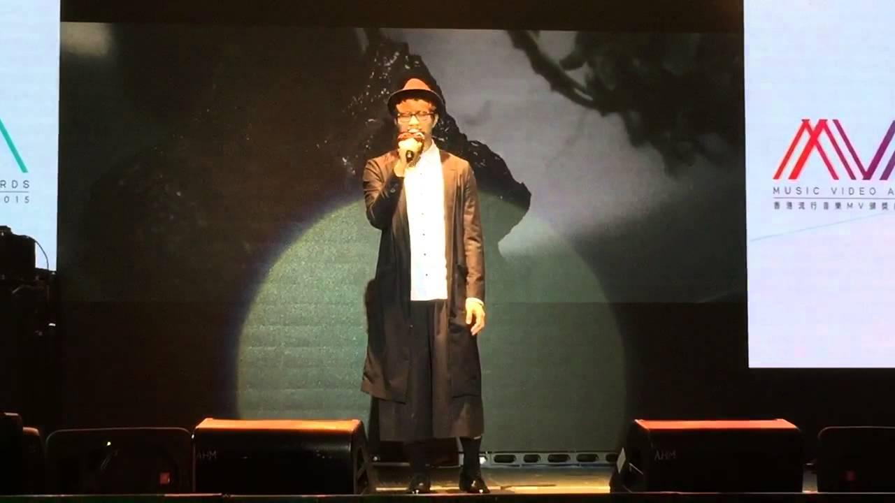 吳業坤 原來她不夠愛我 最具人氣MV大獎 新人MV奬 香港流行音樂MV頒獎典禮2015 30 Oct 2015 - YouTube
