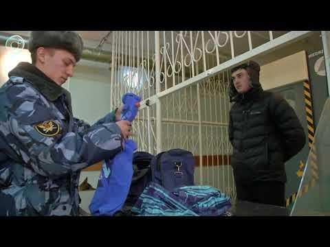 Экстренный вызов  28.11.19 Изъятие запрещенных предметов в исправительных учреждениях