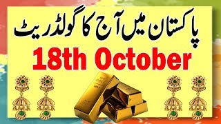 Gold Price in Pakistan 2018 - Gold Price in Pakistan Today - Gold Rates by MJH Studio