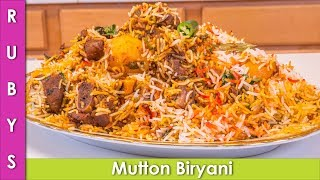 Mutton Biryani Fast and Easy Bakra Eid Recipe in Urdu Hindi  - RKK