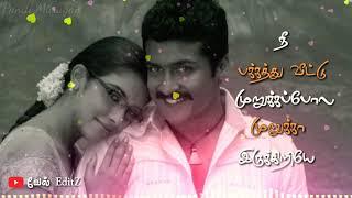 Cute 💞 Love 💞 Romantic 💞 What's app 💞 Love Status 💞 Tamil Cut Song 💞 Vel EditZ 💞