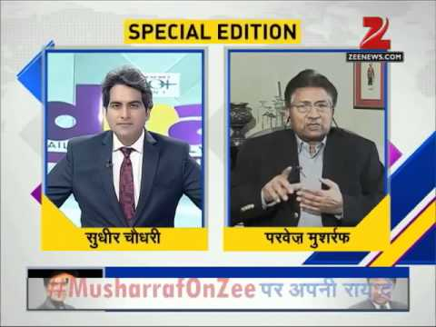DNA special edition: Exclusive interview with Pervez Musharraf