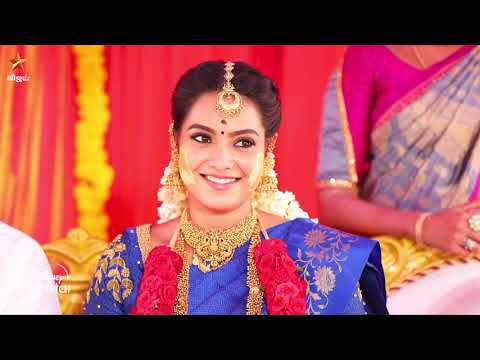 Eeramaana Rojaave   6th to 8th May 2021 - Promo