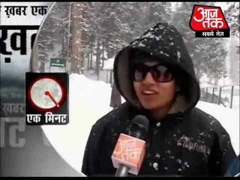 Snowfall in Kashmir Valley