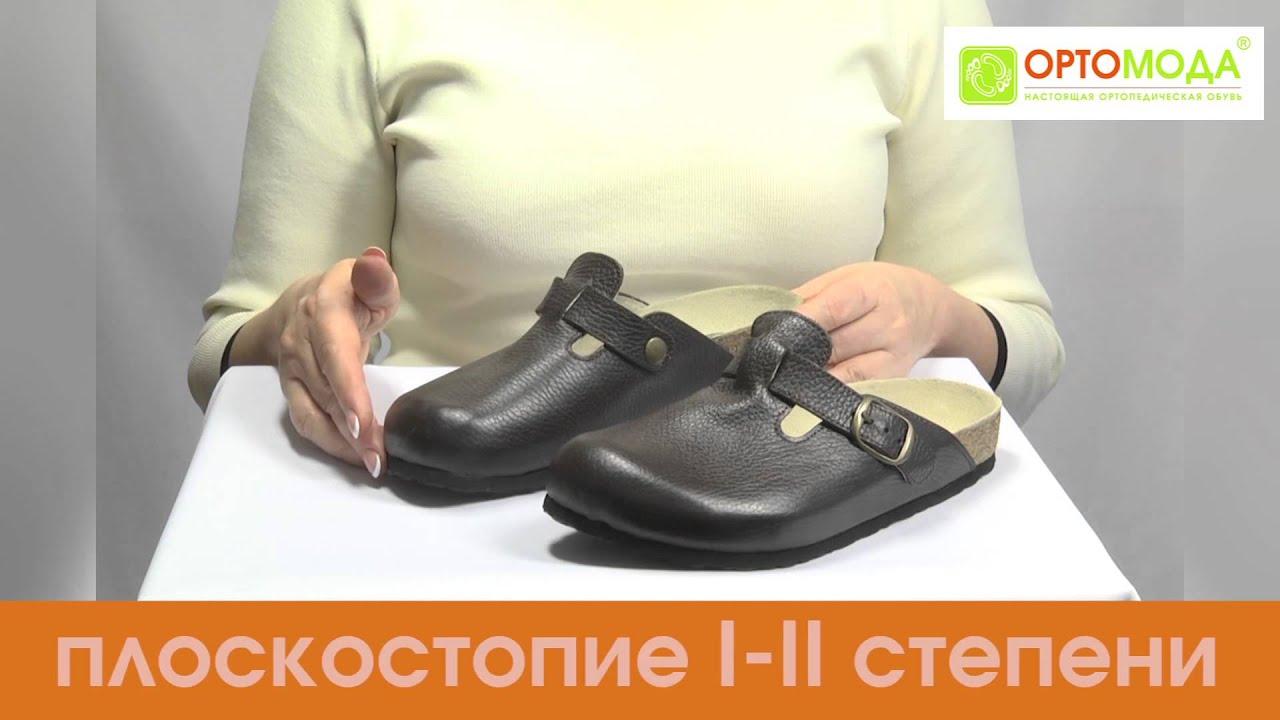 d5e259648 Ортопедическая обувь для женщин при вальгусной деформации - как выбрать?