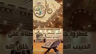 Arapça ilahi