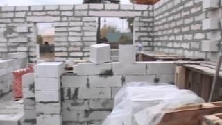 как построить дом из газосиликатного блока?(, 2013-05-14T15:16:41.000Z)