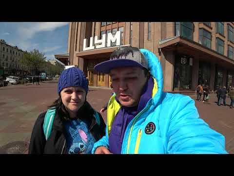 Изменился ли Киев для нас после двух лет жизни в США?