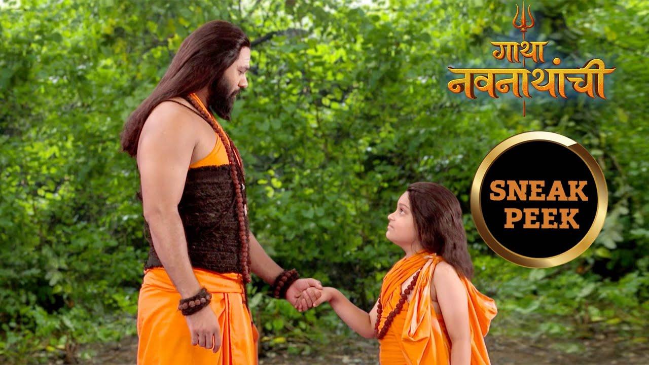 Gatha Navnathanchi - गाथा नवनाथांची - Episode 29 - 23rd July 2021