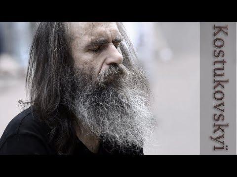 Кирило Костюковський
