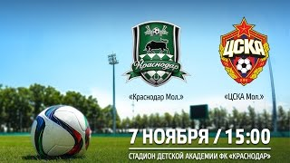 Krasnodar U21 vs CSKA Moscow U21 full match