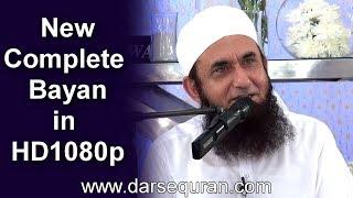 Download Video (Latest Bayan) Maulana Tariq Jameel at Nikkah Ceremony in Karachi 16 September 2017 MP3 3GP MP4