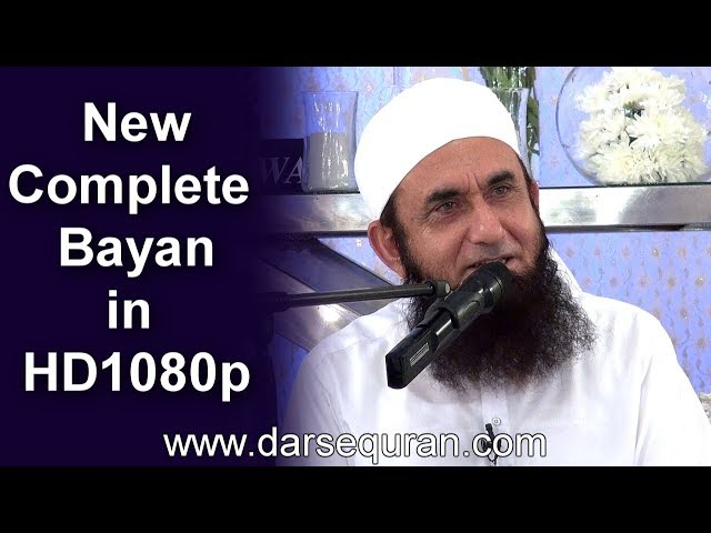 (Latest Bayan) Maulana Tariq Jameel at Nikkah Ceremony in Karachi 16 September 2017