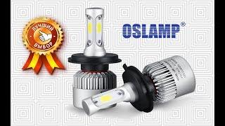 OSLAMP H4 Светодиодные автомобильные лампы высокой мощности.