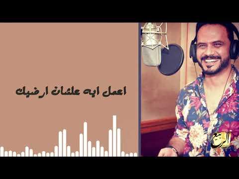 ايه الاخباز 🎻 #هانى_فاروق Music 🎼 #Mazzika# - YouTube
