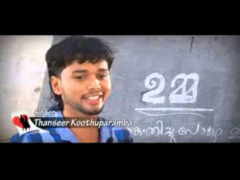 Thanseer koothuparamba 2012 Arum kothikum ummaaneMappila malayalam album 2012