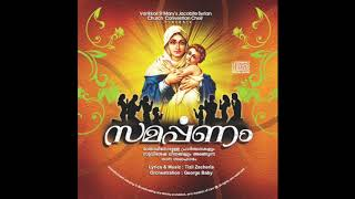 free mp3 songs download - Tamil karaoke vanthanam en