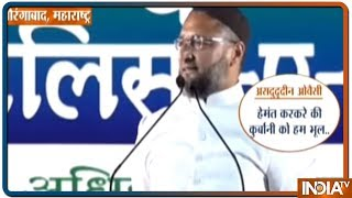 AIMIM Chief  Owaisi Attacks PM Modi, Says After A Month He Will Become Ex-PM