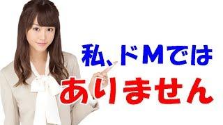 【桐谷美玲】 「なんやねん、コレ?」 □動画概要 『桐谷美玲のラジオさ...