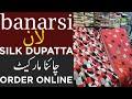 Designer lawn suits lawn dress designs barosha jamawar women clothing wholesale
