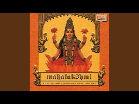 108 Chants Of Mahalakshmi Mantra
