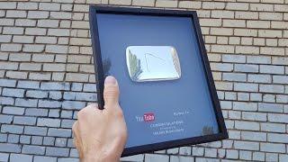 ПОЛУЧЕНИЕ СЕРЕБРЯНОЙ КНОПКИ от YouTube