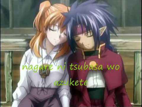 Chrono Crusade Tsubasa wa Pleasure Line