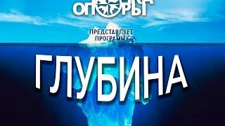 Фильм о команде лагеря ТОЧКА ОПОРЫ 2015