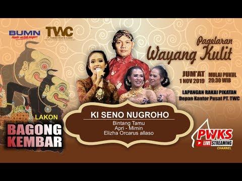 #pwkslive#livestreaming-pagelaran-wayang-kulit-dalang-ki-seno-nugroho-lakon-bagong-kembar