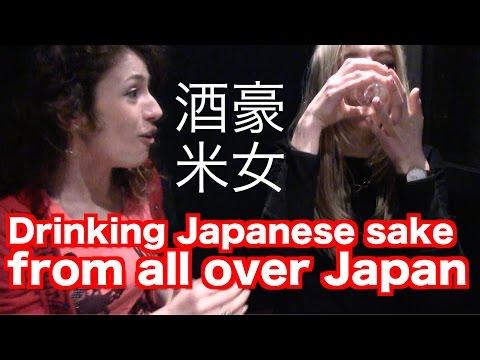 can-we-drink-100-shots-of-sake?-日本酒100種類呑めるかな?奥深き酒の世界