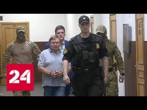 Экс-губернатор Ивановской области может быть арестован на 2 месяца - Россия 24