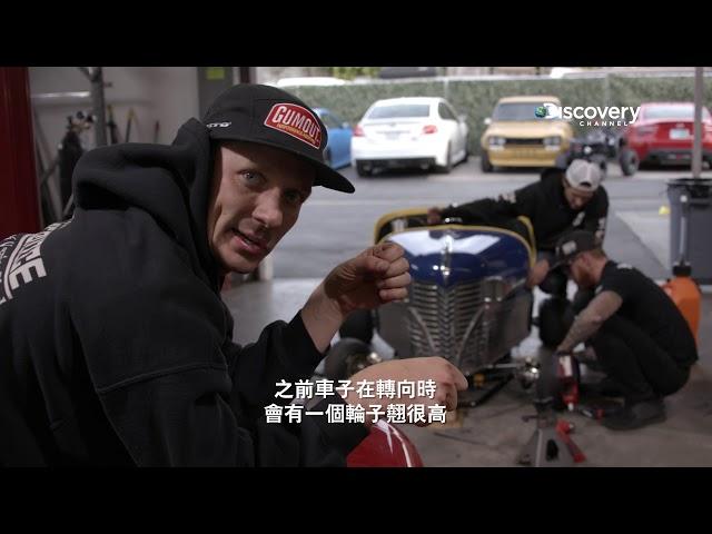 碰碰車超進化《 D-Garage探索車庫》國際動力精選Ep.14
