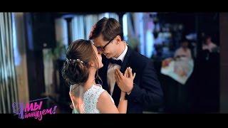 Самый романтичный свадебный танец !!!