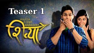Shivya - शिव्या | Teaser 1 | Bhushan Pradhan, Sanskruti Balgude, Piyush | Marathi Movie 2017
