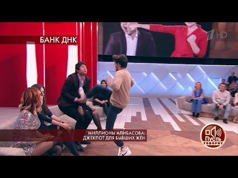 """""""Ты мало получил в прошлый раз?"""", - на Бари Алибасова-младшего набросились в студии. Пусть говорят."""