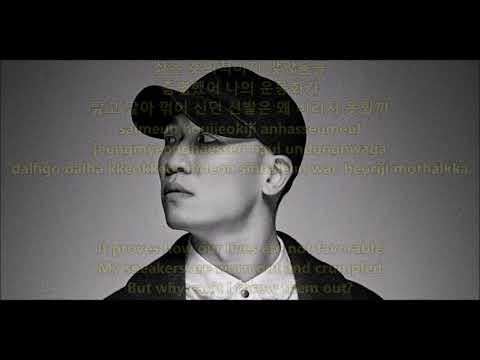 HA:TFELT (예은) - I Wander (새 신발) (feat. Gaeko (개코)) - Hangul, Romaja and English Lyrics