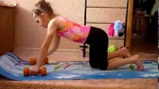 Спортивная гимнастика и гантели