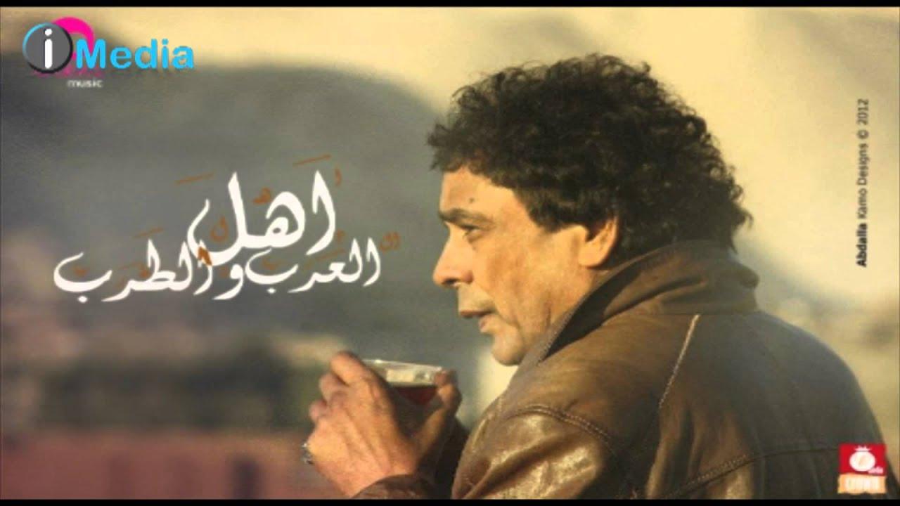 mohamed mounir - ya ahl el arab wel tarab   محمد منير - يا أهل العرب