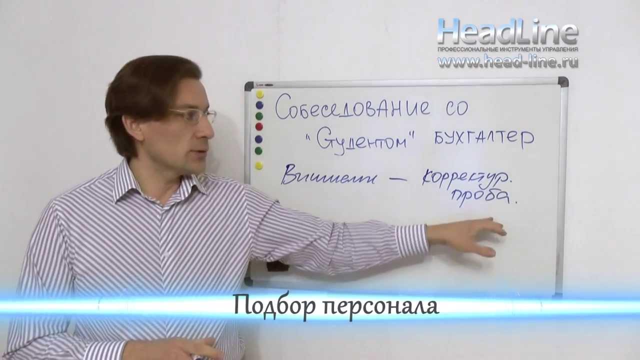 образец должностная инструкция помощника руководителя