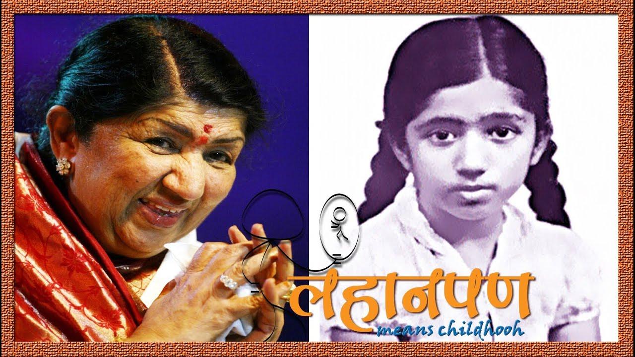 Lata mangeshkar lahaanpan means childhood youtube lata mangeshkar lahaanpan means childhood nvjuhfo Choice Image