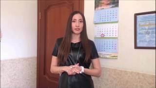 Дистанционное обучение отзыв ЕЦВДО