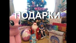 VLOG: Подарунки для Машеньки на новий рік. Розпакування величезного кіндера My Little Pony.