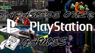 Japanese Only Playstation Games POW!