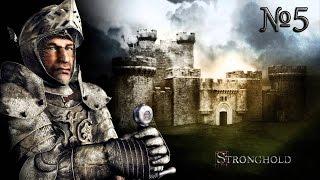 Прохождение: Stronghold HD №5 Между молотом и наковальней.