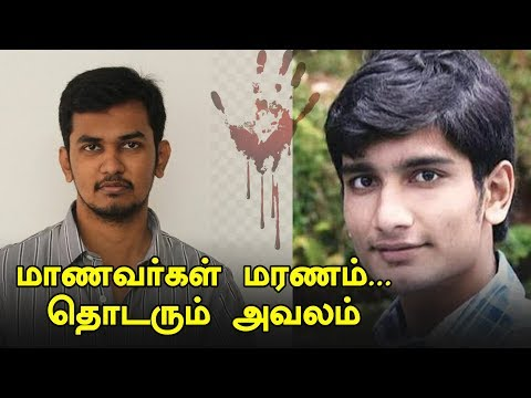 Reason behind sudden death of college students ?