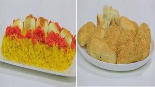 ارز اصفر بالعدس و البيض - فطيرة بالسميد بحشو الجبنة و وصفات اخرى | على قد الأيد حلقة كاملة