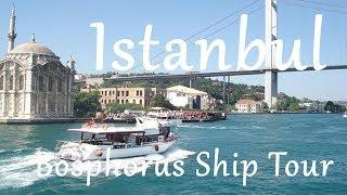 Istanbul Bosphorus Gəmi Tur Gəzintisi - Karadeniz Sahilləri - Turkey