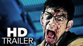 HOWL Trailer Deutsch German (HD) - Horrorfilm 2016