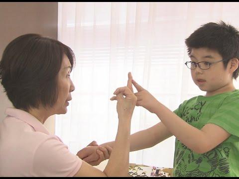 大阪市立大空小学校の取り組みを追ったドキュメンタリー!映画『みんなの学校』予告編